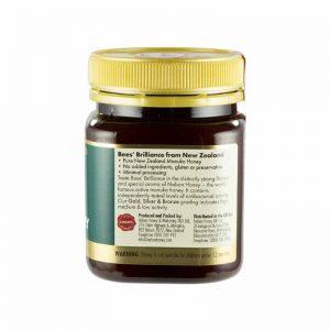 +300 Manuka Honey 250g
