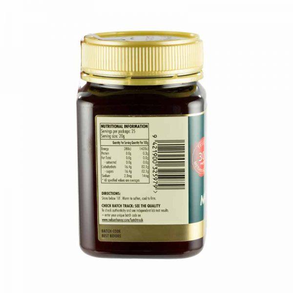 +300 Manuka Honey 500g